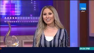 Download عسل أبيض - سلام صلاح يقدم ″الأبراج″ بطريقة مختلفة Video