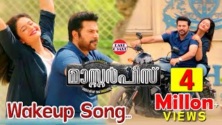 Download Masterpiece Wakeup Song Official | Mammootty | Mukesh | Unni Mukundan | Video