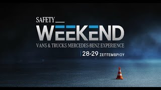 Download Mercedes-Benz Vans & Trucks Safety Weekend Video