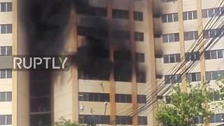 Download El Salvador: Fire guts El Salvador's Finance Ministry killing at least one Video