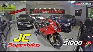Download สุดที่สุดแล้ว !!! พาชม S1000RR ของพี่โน้ต เจ้าสำนัก JC Superbike Video