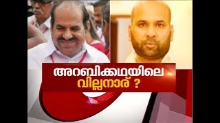 Download Kodiyeri's stance on the allegations against his son   News Hour 30 Jan 2018 Video