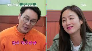Download 입에서 샤르르~~♥ 멸치 코스 요리 [배틀 트립/battle trip] 20190413 Video