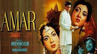 Download अमर - Amar - Dilip Kumar, Madhubala, Nimmi Video