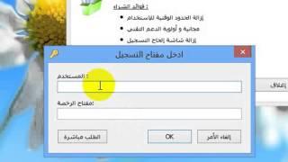 Download Crack Smart Install Maker 5.4 Video