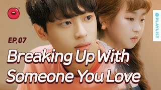 Download Breaking Up With Someone I Love   Just One Bite   Season 1 - EP.07 (Click CC for ENG sub) Video