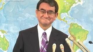 Download 河野外務大臣会見(平成30年9月21日) Video