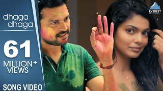 Download Dhaga Dhaga Song Video - Daagdi Chaawl   Marathi Song   Ankush Chaudhari, Pooja Sawant Video