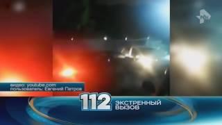 Download Разбил машину жены за измену Video