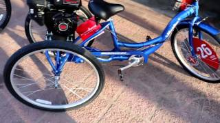 Download Schwinn Meridian 212cc Motorized Trike for sale Dallas, Fort Worth area Video