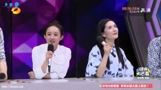 Download [Vietsub] Happy Camp - Hoa Thiên Cốt | Hoắc Kiến Hoa, Triệu Lệ Dĩnh, Tưởng Hân, Mã Khả - FIX Video