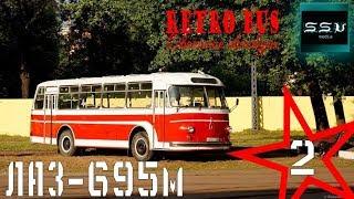Download Старый ЛАЗ-695м найденный на космодроме снова в строю! Шоу Retro Bus. Советские автобусы. 2 с. Video