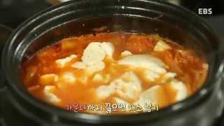 Download 최고의 요리비결 플러스 - Best찌개, 순두부찌개 Video