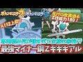 Download 【ポケモンSM】最強の専用技を持つ超マイナーポケモン「ギギギアル」で厨ポケたちをぼっこぼこ! Pokemon Sun and Moon Rating Battle Video