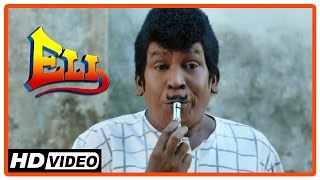 Download Eli Tamil Movie | Scenes | Comedy | Vadivelu tries to talk to Mahanadi Shankar | Rajendran Video