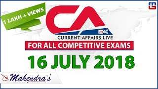 Download 16 July   Current Affairs 2018 at 7 am   UPSC, SBI PO, SBI Clerk, Railway, SSC CGL Video
