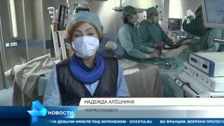 Download Российские врачи провели уникальную операции - они заменили части сердца механическими деталями Video
