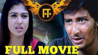 Download E Tamil Full Movie Video