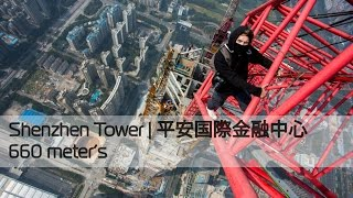 Download Shenzhen Centre (660 meters) Video