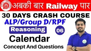 Download 10:00 AM - Railway Crash Course | Reasoning by Hitesh Sir | Day #06 | Calendar Concept And Questions Video