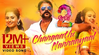 Download Aadu 2 Official 4K Video Song | Changaathi Nannaayaal | Jayasurya | Shaan Rahman Video