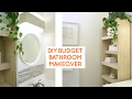 Download DIY small bathroom remodel: budget bathroom ideas Video