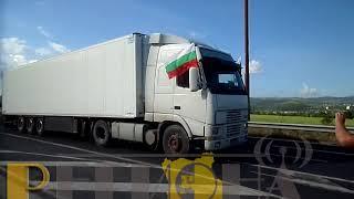 Download Протест на превозвачите Video