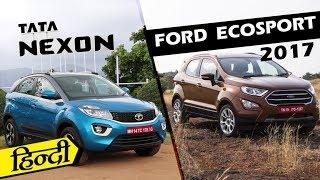 Download Tata Nexon vs Ford EcoSport 2017 Hindi Comparison - ICN Studio Video