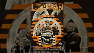 Download Стачка / The Strike Video