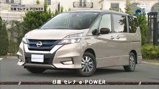 Download tvk「クルマでいこう!」公式 日産 セレナ e-POWER 2018/5/13放送(#527) Video
