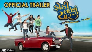Download Fodi Laishu Yaar | Official Trailer | 2017 Gujarati Film | Aastha Film Production | Red Ribbon Video