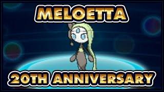 Download EVENT: Lv100 Meloetta (Pokemon 20th Anniversary) Video