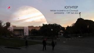 Download Если бы вместо Луны были планеты Солнечной системы Video