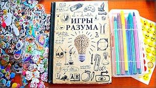 Download МОЙ ЕЖЕДНЕВНИК | ОСЕНЬ Video