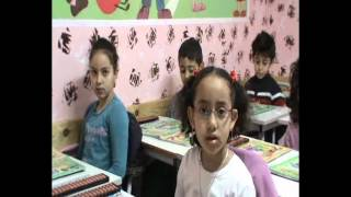 Download Pre Smart Kids.avi Video
