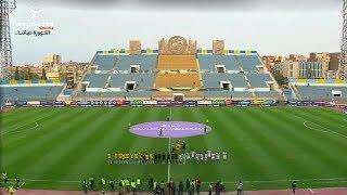 Download ملخص مباراة الإسماعيلي vs الزمالك | 3 - 1 الجولة الـ 30 الدوري المصري 2017 - 2018 Video
