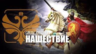 Download Е.Ю.Спицын и профессор МПГУ Г.А.Артамонов. ″Так было ли монгольское нашествие?″ Video
