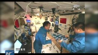 Download Chinese make tea in space for 1st time! What else Chinese astronauts eat and drink? Video