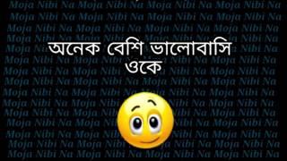 Download emotional kichu kotha Video