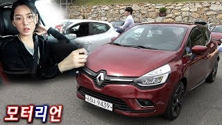 Download [무자막] 르노 클리오 시승기 2부, 니가 진짜로 원하는 게 뭐야? Renault Clio Video