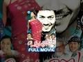 Download Okkatavudam Full Movie   Kaushal, Hamsa Nandini   Murali Krishna K   K V Babjee Video