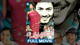 Download Okkatavudam Full Movie | Kaushal, Hamsa Nandini | Murali Krishna K | K V Babjee Video