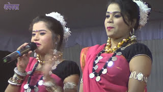 Download intriduction garima & swarna diwakar tu kitni pyari hai lali lali hd cg song nawapara Video