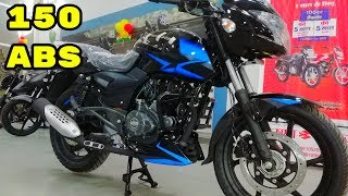 New 2018 Bajaj Pulsar 150 Dual Disc Walkaround Review in Hindi Free