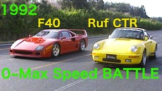 Download SUPER BATTLE!! MAX Speed TEST F40 512TR Ruf GT-R NSX FD3S【Best MOTORing】1992 Video