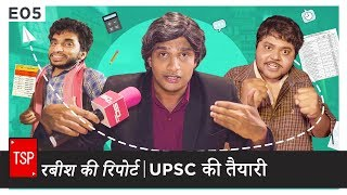 Download UPSC Ki Taiyari | TSP's Rabish Ki Report E05 Video