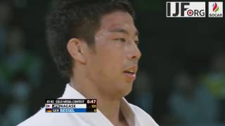 Download Judo Grand-Slam Tokyo 2016 Video