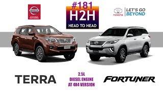 Download H2H #181 Nissan TERRA vs Toyota FORTUNER Video