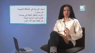 Download Alyaa Gad - Q & A: Pleasing Wife إسعاد الزوجة Video