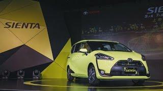 Download Toyota Sienta 5人座/7人座上市 69.9萬元起 Video